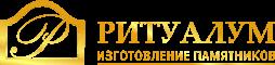 Изготовление памятников в Новокубанске